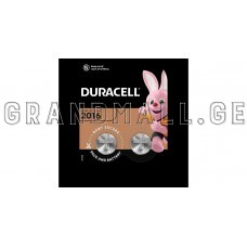 Duracell specialty 2016 lithium battery 3V, 2 pcs