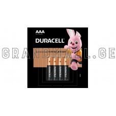 Duracell AAA Alkaline batteries (4 pc.)