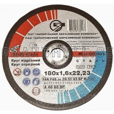 Cutting disc for steel 180x1.6 mm F41