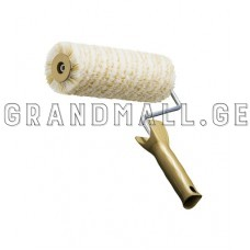 Beorol Paint Roller Gold Exclusive