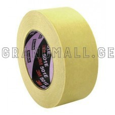 Professional painting adhesive tape Baybant 48 mm x 50 m