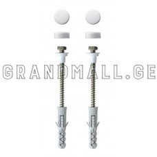 Mounting kit mounting of urinals white 2pcs
