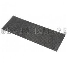 Abrasive mesh Mako P120 - 3pcs.